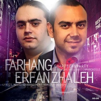 Erfan Zhaleh - Gharibe (Ft Farhang )
