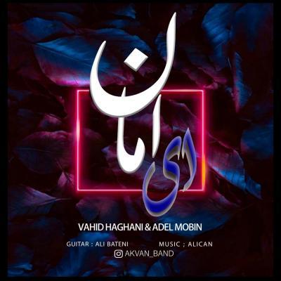 Vahid Haghani - Ay Aman (Ft Adel Mobin)
