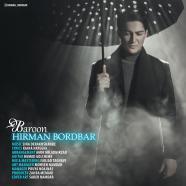 هیرمان بردبار - بارون
