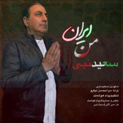 Saeed Nabi - Irane Man