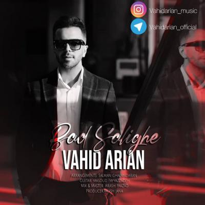 Vahid Arian - Bad Salighe