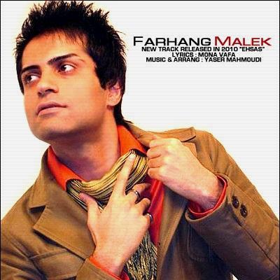 Farhang Malek - Ehsas