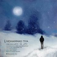 محمد تیا - ماه کامل