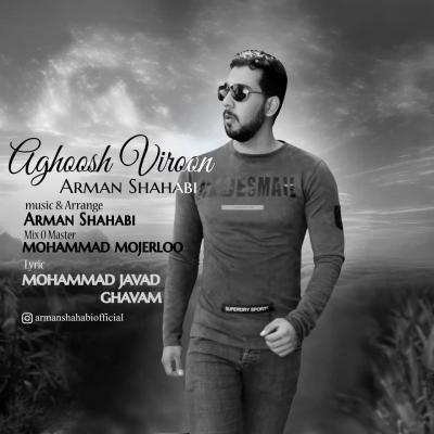 Arman Shahabi - Aghooshe Viroon
