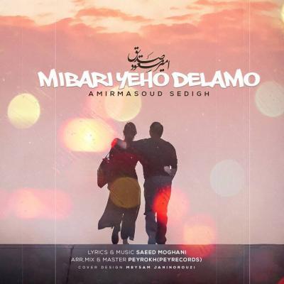 Amir Masoud Sedigh - Mibari Yeho Delamo