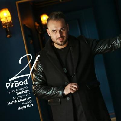Pirbod - 21