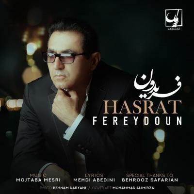 Fereydoun Asraei - Hasrat