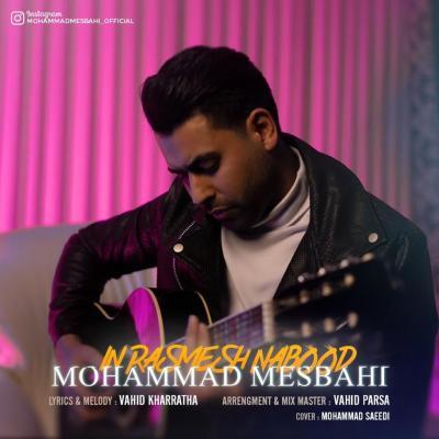 Mohammad Mesbahi - In Rasmesh Nabood