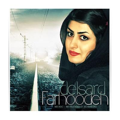 Farhoodeh - Delsard