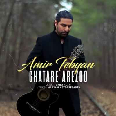 Amir Tebyan - Ghatare Arezoo