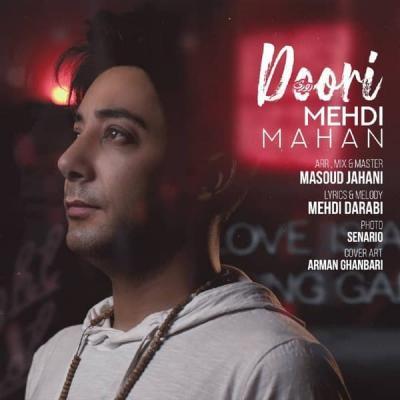 Mehdi Mahan - Doori