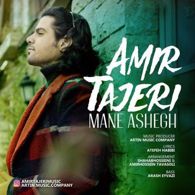 Amir Tajeri - Mane Ashegh