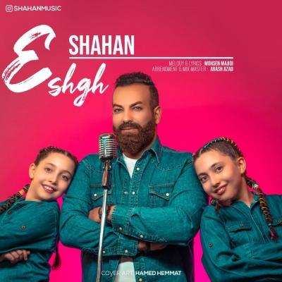 Shahan - Eshgh