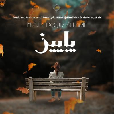 Majid Pour Sharif - Paeiz