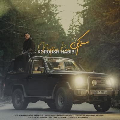 Koroush Habibi - Mastam Kon
