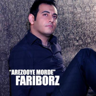 Fariborz - Arezooye Morde