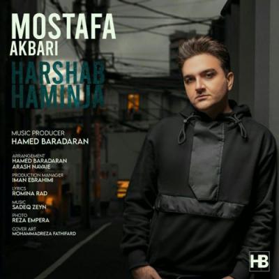 Mostafa Akbari - Harshab Haminja