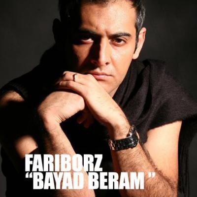Fariborz - Bayad Beram