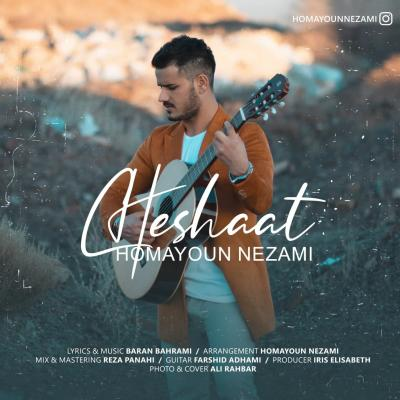 Homayoun Nezami - Cheshaat