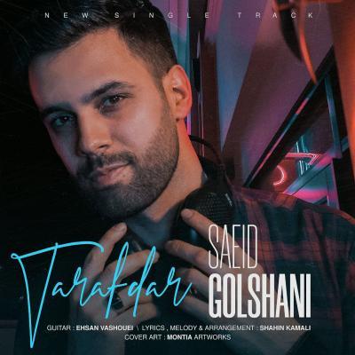 Saeed Golshani - Tarafdar