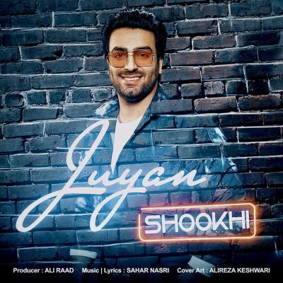 Juyan - Shookhi