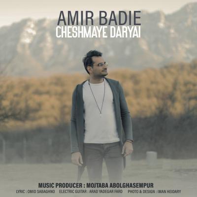 Amir Badie - Cheshmaye Daryai