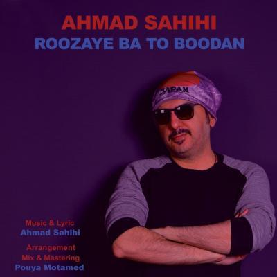 Ahmad Sahihi - Roozaye Ba To Boodan