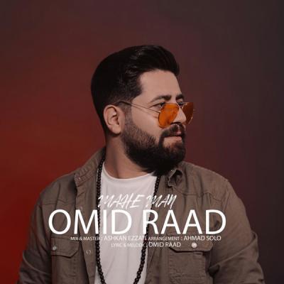 Omid Raad - Mahe Man