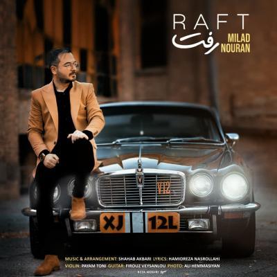 Milad Nouran - Raft