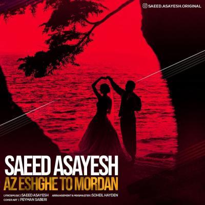 Saeed Asayesh - Az Eshghe To Mordan