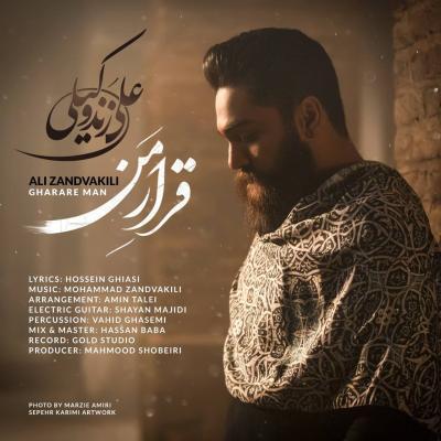 Ali Zand Vakili - Gharare Man