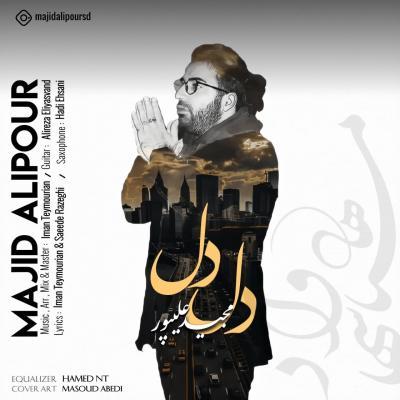 Majid Alipour - Del Del