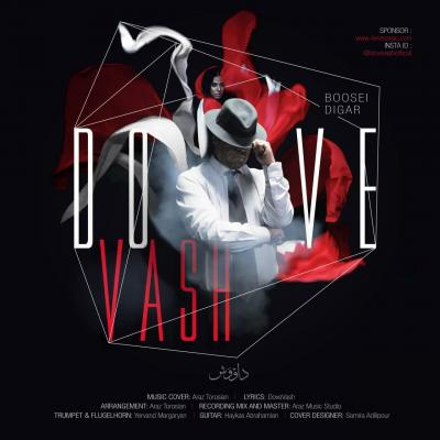 DoveVash - Boosei Digar