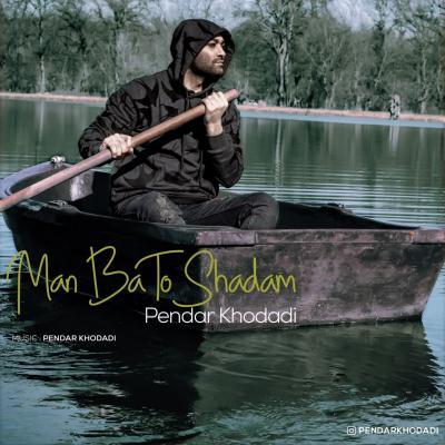 Pendar Khodadi - Man Ba To Shadam