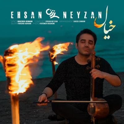 Ehsan Neyzan - Khial