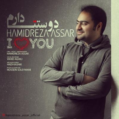 Hamidreza Assar - Dooset Daram