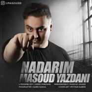 مسعود یزدانی - نداریم