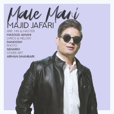 Majid Jafari - Male Mani