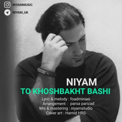 Niyam - To Khoshbakht Bashi