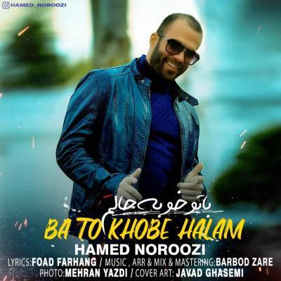 Hamed Noroozi - Ba To Khoobe Halam