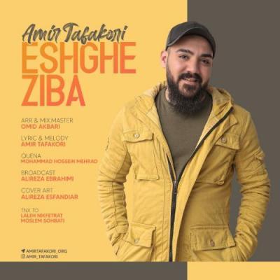 Amir Tafakori - Eshghe Ziba