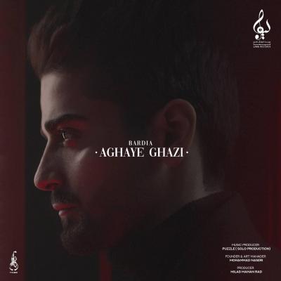 Bardia - Aghye Ghazi