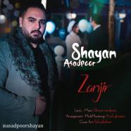 شایان اسدپور - زنجیر