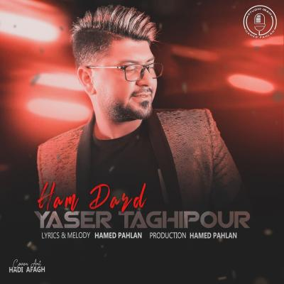 Yaser Taghipour - Hamdard