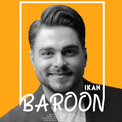 Ikan - Baroon