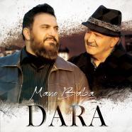 دارا - من و بابا