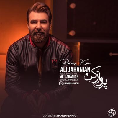 Ali Jahanian - Parvaz Kon