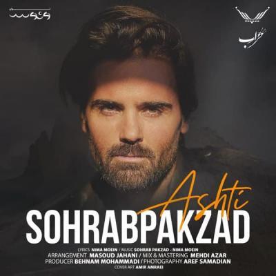 Sohrab Pakzad - Ashti