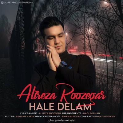 Alireza Roozegar - Hale Delam