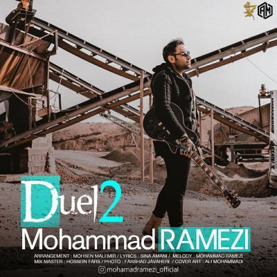 Mohammad Ramezi - Duel 2